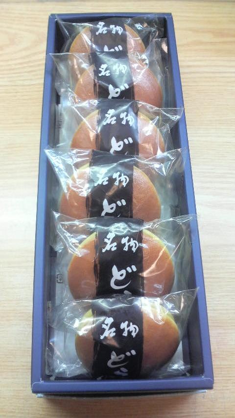 どら焼き(6個箱入り)