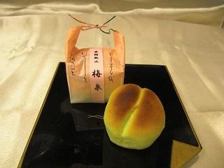 桃山単品(梅泉)