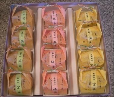 桃山箱入り12個