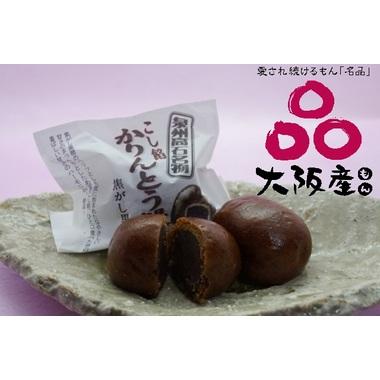 かりんとう饅頭Top2